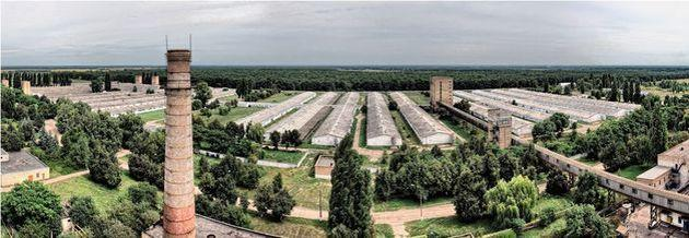 Агропромышленный комплекс «Калита»