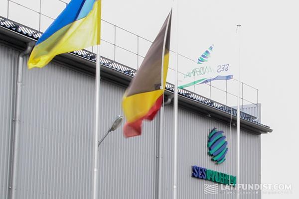 Завод ООО «Сесвандерхаве-Украина»