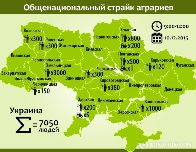 Карта страйка