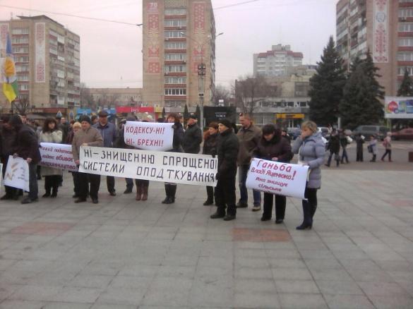 Митинг в Черкасах