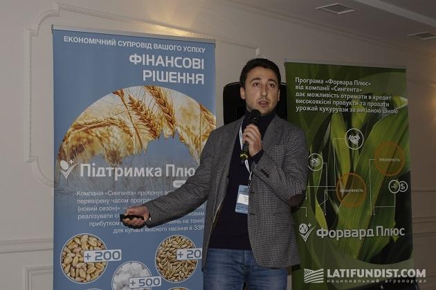 Антон Короленко