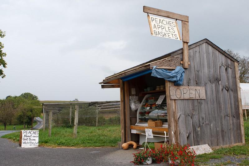 Магазинчик амишей