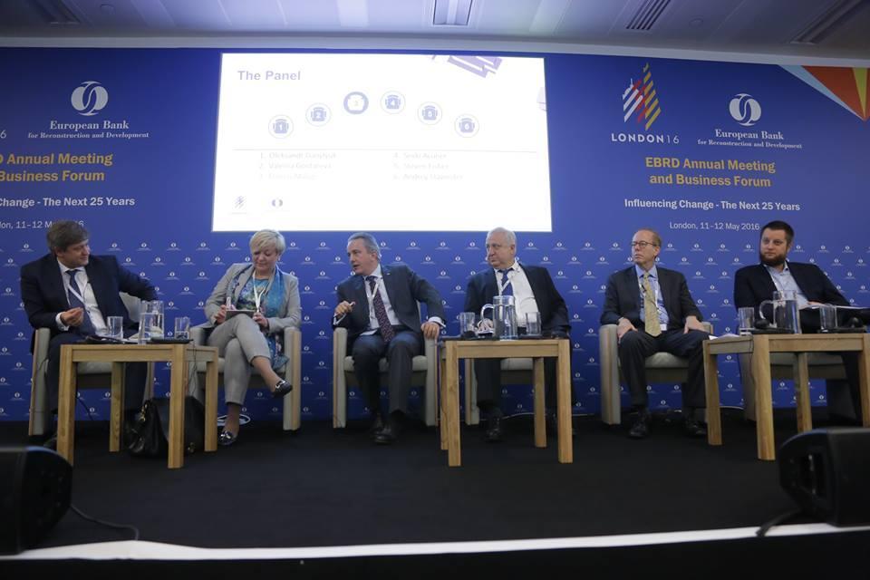 Презентация инвестиционного потенциала Украины на ежегодном собрании ЕБРР в Лондоне