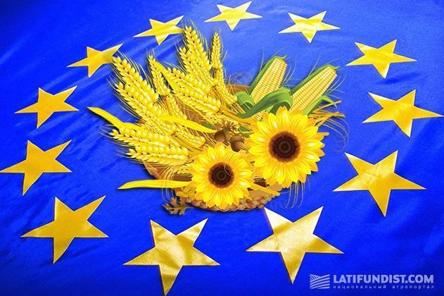 Прорыв в ЕС